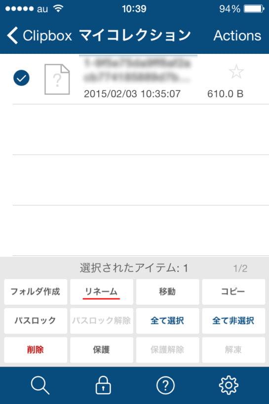 2015-02-03-10.39.29
