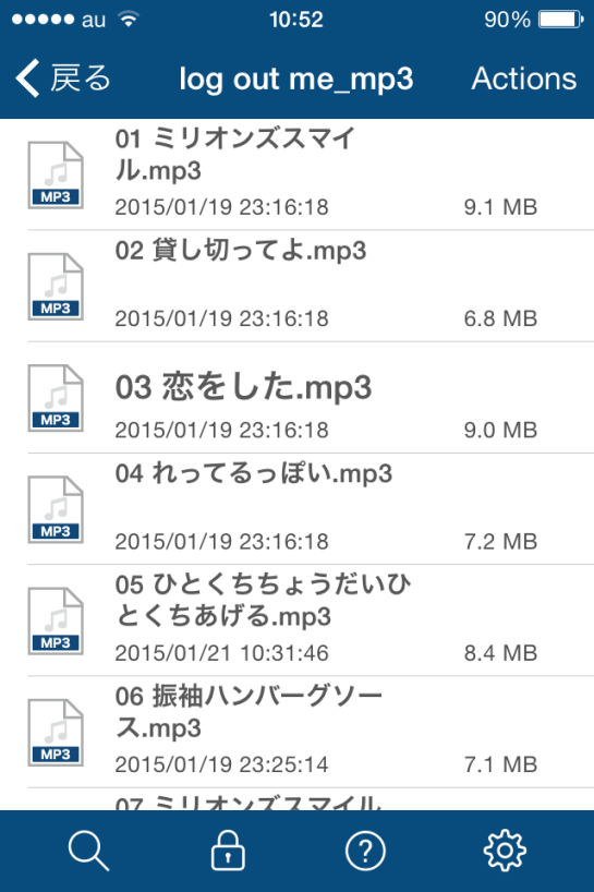 2015-02-03 10.52.17