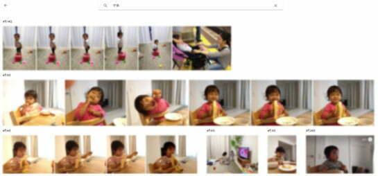 googlephoto3