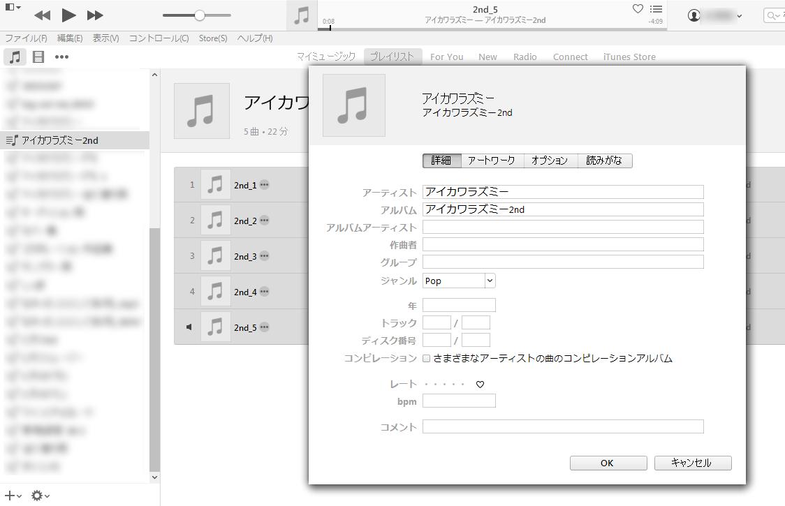 cd12_2