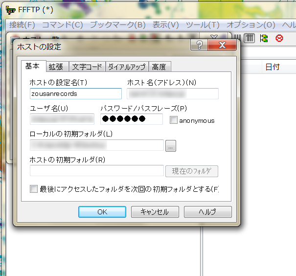 ftp1_2