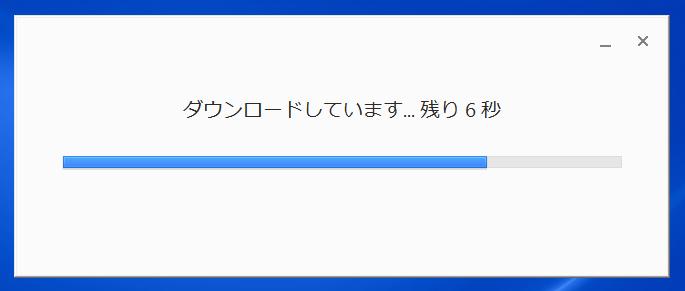 google日本語入力6
