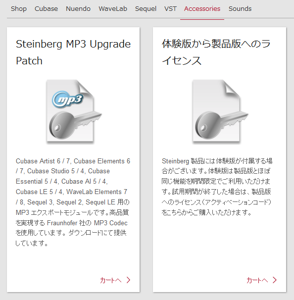 Cubase_MP3 Encoder.2png