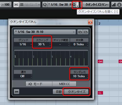 打ち込みドラム_生っぽく2