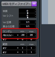 打ち込みドラム_生っぽく4