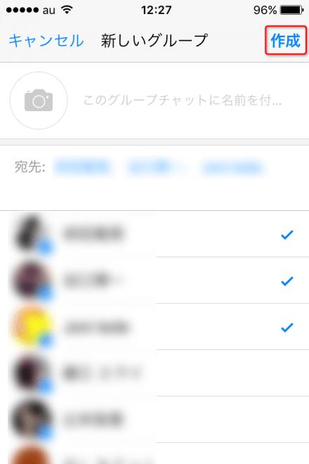 facebook_mssenger3_2
